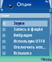 http://nokia-s60.ucoz.ru/afimg-2_194.jpg