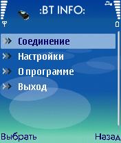 http://nokia-s60.ucoz.ru/afimg_137.jpg